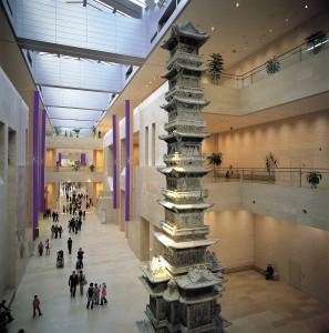 National Museum 3