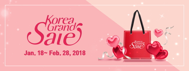 International Shopping Festival in Korea Starts on 18th January 2018
