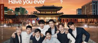 Korea Tourism Organization launches international marketing campaign starring K-Pop supergroup EXO