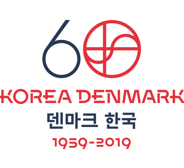 Korea Tourism Organization to attend Danish Travel Show