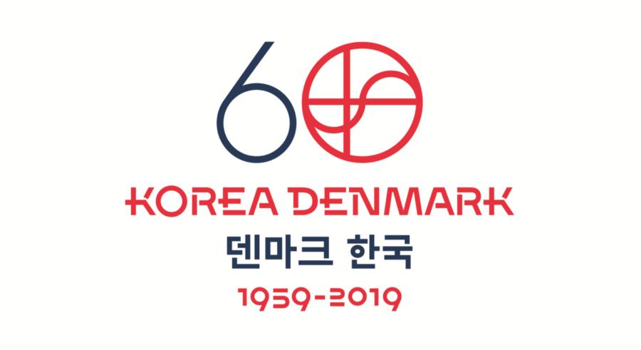Korea Tourism Organization to attend Danish Travel Show