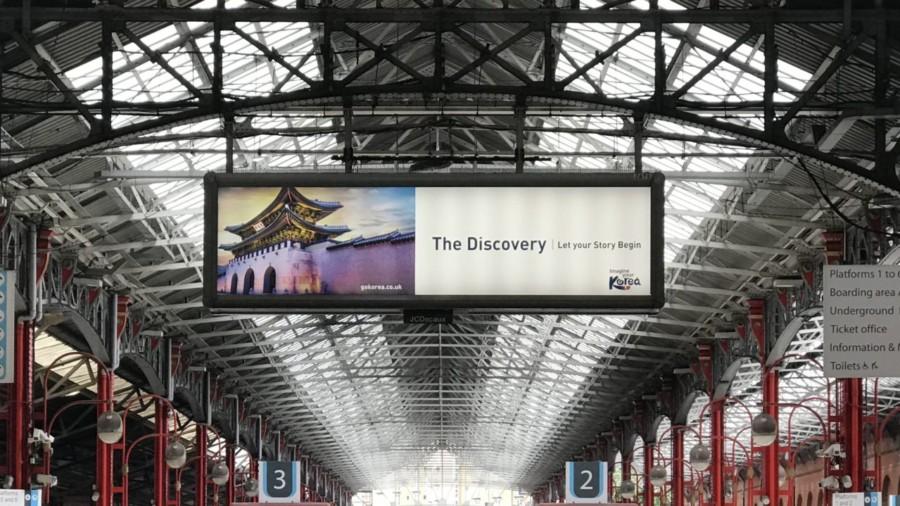 Korea Tourism Organization launches central London advertising campaign