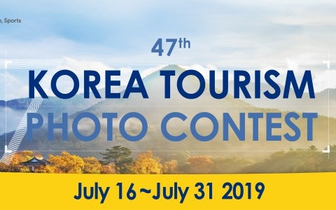 Smartphone Photo Contest!