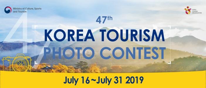 [CLOSED] Smartphone Photo Contest!
