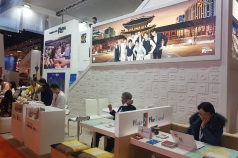 Korea Tourism Organization Exhibiting at World Travel Market 2019