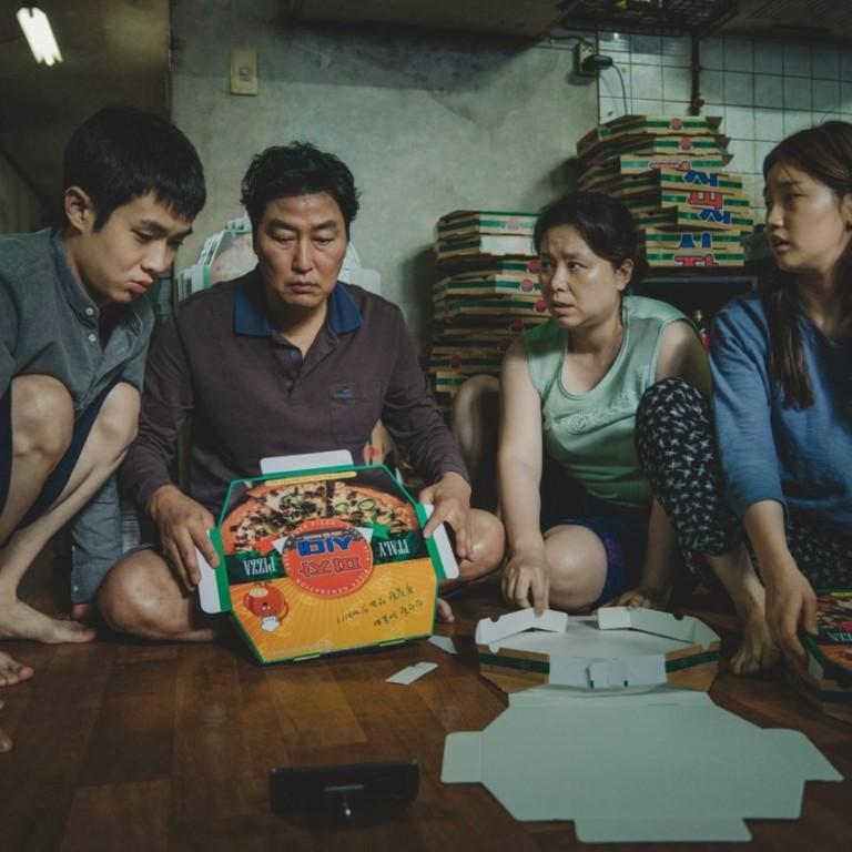 Korea Tourism Organization launches 'Parasite' advertising campaign in cinemas across the UK
